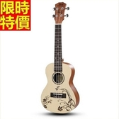 烏克麗麗ukulele-23吋澳大利亞紅松木合板四弦琴樂器5款69x33[時尚巴黎]