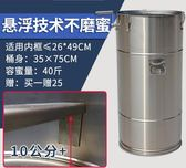 養蜂工具蜜蜂搖蜜機全不銹鋼加厚蜂密分離甩蜜桶搖糖小型304懸掛HM 3c優購
