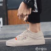 帆布板鞋老爹鞋子韓版透氣男生休閒布鞋百搭男鞋鞋 港仔會社