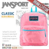 JANSPORT後背包包大容量JS-43502-0MU糖果棉花糖