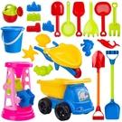兒童沙灘玩具套裝寶寶戲水玩沙挖沙大號鏟子沙漏決 【七月特惠】
