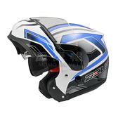 ZEUS 瑞獅 ZS 3300 GG19 可掀式 安全帽 可樂帽 內墨鏡 抗UV (多種顏色) (多種尺寸)