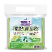 驅塵氏 香氛環保清潔袋-檸檬(中)【愛買】