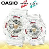 CASIO 卡西歐 手錶專賣店 GA-110DDR-7A+BA-110DDR-7A 雙顯情人對錶 橡膠錶帶 天然鑽石 GA-110DDR- BA-110DDR