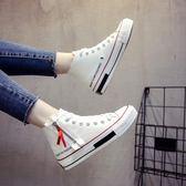 高筒鞋 嘻哈帆布鞋女潮高筒街舞新款百搭韓版ulzzang學生秋季休閒鞋 茱莉亞