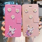 IPhone12 iPhone11 Pro Max 12mini SE2 XS Max IX XR i8 i7 Plus i6S 雛菊蝴蝶 手機皮套 水鑽 訂製