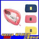 [拉拉百貨] 電子用品 大尺寸 旅行 收納 整理包 配件包 收納 袋 手機 B00053