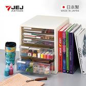 【日本JEJ】日本製桌上型A4文件收納櫃(3低抽+2高抽)碳黑