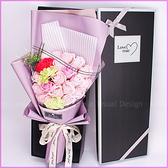 LoveRose情人節玫瑰香皂花束甜蜜粉(精美盒裝)(限宅配) 情人節禮物 生日禮物 結婚禮物