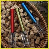 開酒器 氣壓式紅酒開瓶器創意葡萄酒啟瓶器自動家用開紅酒神器打氣款