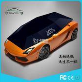 汽車車衣 汽車防曬遮陽傘全 半自動智能汽車車衣罩 夏天隔熱車頂傘 卡菲婭