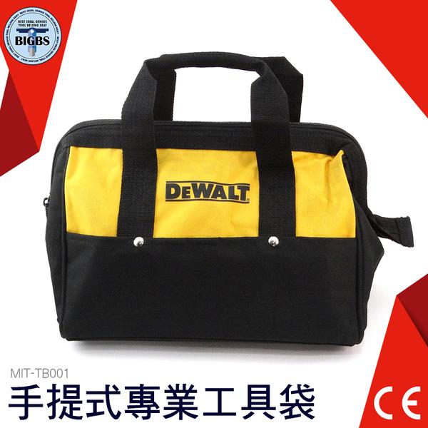 利器五金 工具袋 便利袋 20公斤裝 手提式專業工具袋 保齡球袋
