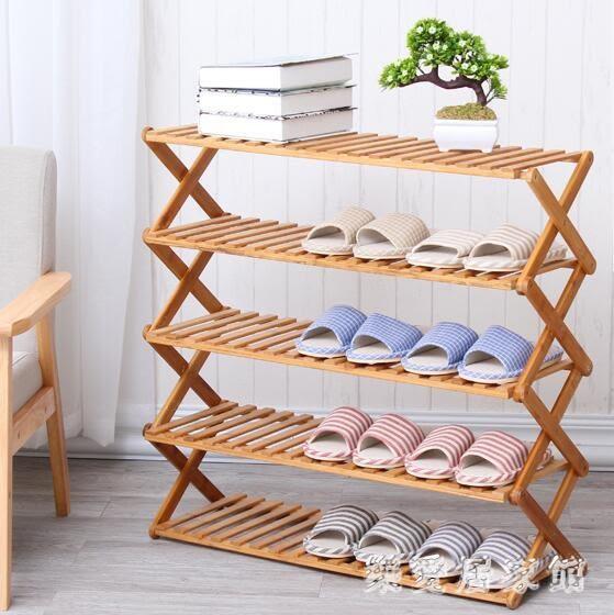 鞋架子省空間簡易實木多層鞋柜多功能防塵經濟型宿舍家用 QG4811『樂愛居家館』