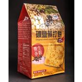 正哲生技~礦鹽蘇打餅乾養生多穀風味380公克/包(奶素)