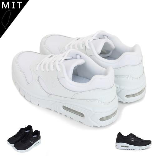 女款 全白側邊縫線 慢跑鞋 運動鞋 休閒鞋 學生鞋 氣墊鞋 小白鞋 59鞋廊