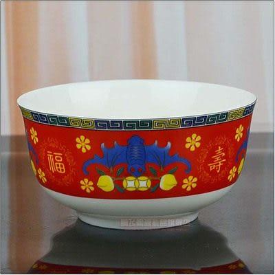 景德鎮陶瓷器餐具米飯碗