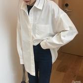 韓版簡約百搭經典基礎款白襯衫女寬鬆顯瘦純色學生打底翻領上衣 交換禮物