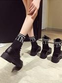 馬丁靴馬丁靴女新款秋季網紅百搭粗跟黑色襪靴子機車短靴潮促銷好物