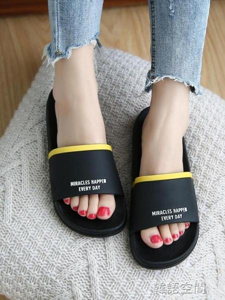 涼拖鞋女夏季男士情侶室內外穿防滑軟底浴室洗澡厚底家用涼拖鞋夏 韓語空間