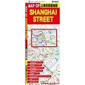 上海市街道地圖(中英文)