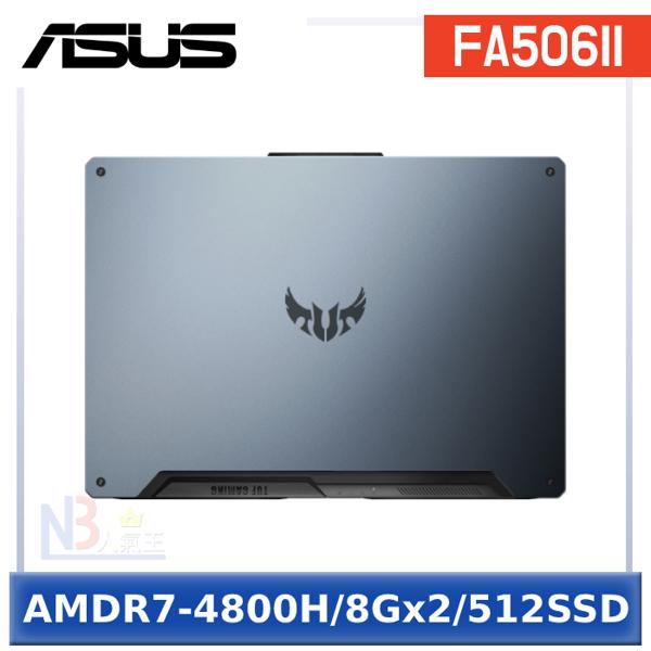 【99成新品】 ASUS FA506II-0031A4800H 15.6吋 TUF 電競 筆電 (AMDR7-4800H/8Gx2/512SSD/W10)