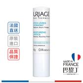 Uriage 優麗雅 保濕護唇膏 4g【巴黎丁】