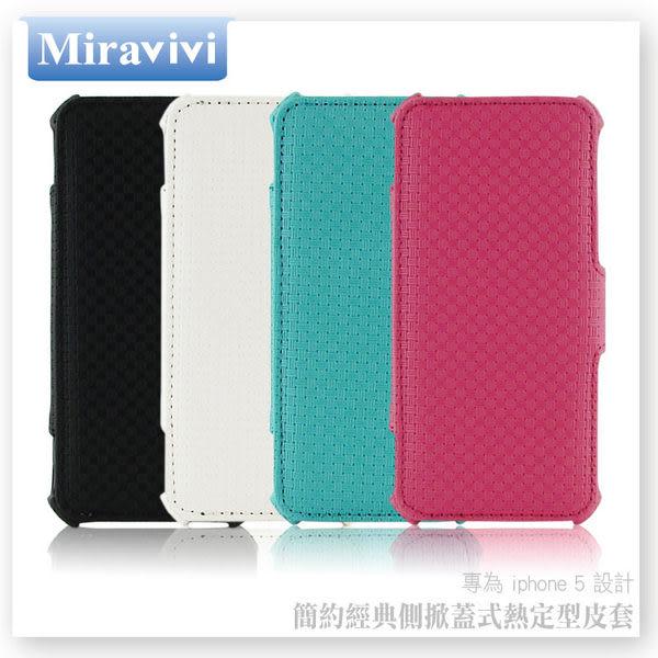 Miravivi iPhone 5 / 5S / 5C 編織紋側掀蓋式可立皮套-降價大優惠