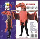 恐龍裝翼龍90-130CM 萬聖節聖誕節服裝造型服化妝舞會派對表演服道具服