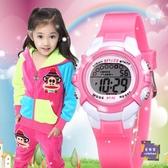 兒童錶 兒童手錶男孩防水夜光小學生手錶女孩韓版運動多功能電子錶女童 9色【快速出貨】