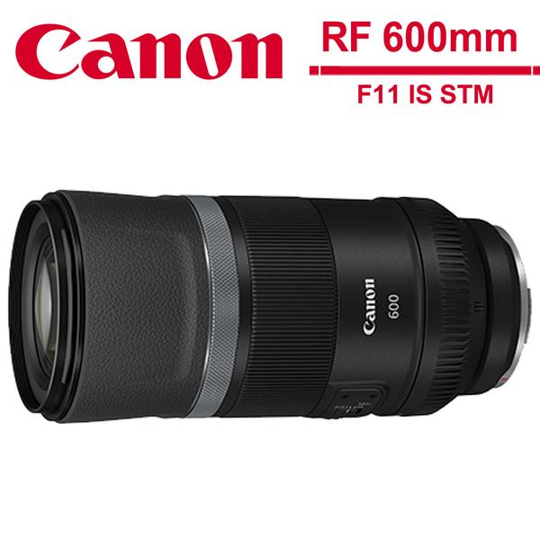 Canon RF 600mm F11 IS STM 超望遠定焦鏡頭(公司貨)