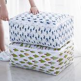 【TT】裝棉被子收納袋整理袋衣服物行李袋的超大袋子搬家打包袋神器家用