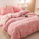 四件套水洗棉 床單被套被罩床品套件 床上用品少女心公主風三件套 夢幻小鎮