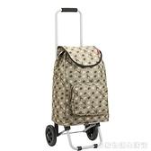 可摺疊買菜車小拉車老年人購物行李家用拉桿爬樓便攜拖推車可上樓 HM