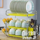 廚房置物架用品餐具收納盒盤子碗收納架刀架碗柜碗碟瀝水碗架 JY6860【潘小丫女鞋】