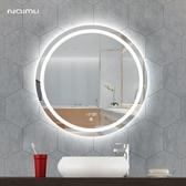 化妝鏡智能掛鏡燈光壁掛簡約洗手間衛浴掛鏡觸摸帶壁掛-凡屋FC
