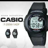 CASIO 前衛俐落 40mm/F-200W-1A/casio/最佳禮物/BK/F-200W-1ADF 現貨 熱賣中!