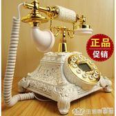 復古電話機仿古電話機歐式個性無線插卡美式電話座機固家用電信 生活樂事館