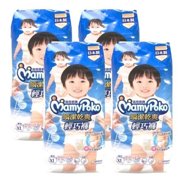 【南紡購物中心】滿意寶寶輕巧褲 XL 38片*4包入(箱購)