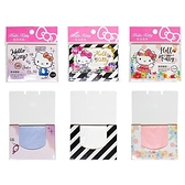 SANRIO 三麗鷗 Hello Kitty吸油面紙(100枚)【小三美日】款式隨機出貨
