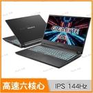 技嘉 GIGABYTE G5 GD 電競筆電 (送1TB HDD)【15.6 FHD/i5-11400H/16G/RTX3050/512G SSD/Buy3c奇展】