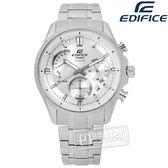 EDIFICE CASIO★贈皮錶帶 / EFB-550D-7A / 卡西歐急速風貌三針三眼日期不鏽鋼手錶 銀色 42mm