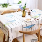 防水桌布桌布防水防油防燙免洗餐家用棉麻布藝風格小清新歐式pvc茶幾布
