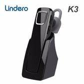 [NOVA成功3C]Lindero K3 暗夜黑 藍牙耳機/車用藍牙 1對2雙待機 A2DP 藍牙4.0