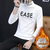 男長袖T恤 加絨加厚長袖T恤男韓版流半高領打底衫保暖衛衣服