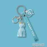 幾何卡通鑰匙鍊掛件創意汽車鑰匙扣鎖匙扣男士女士鑰匙  花樣年華