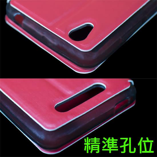 【雨絲紋】台灣大哥大 TWM X5s 側掀視窗皮套/書本式翻頁/保護套/支架斜立展示/軟套/台哥大