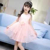 女童禮服 童裝公主裙女童蓬蓬中大兒童女孩洋氣裙子禮服 - 雙十二交換禮物