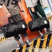 短途旅行包男出差手提包女大容量旅游包簡約行李包袋防水健身包潮 雲雨尚品
