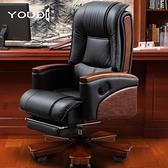 老板椅商務辦公椅舒適久坐書桌椅家用電腦椅子可躺按摩大班椅QM 依凡卡時尚