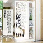 歐式客廳玄關櫃屏風隔斷簡約現代門廳櫃酒櫃間廳櫃置物儲物展示櫃ATF 米希美衣